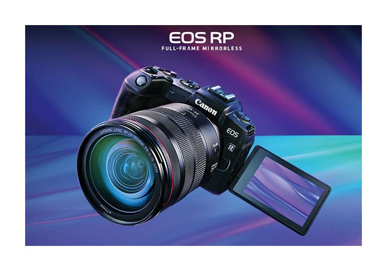 EOS RP Site Link
