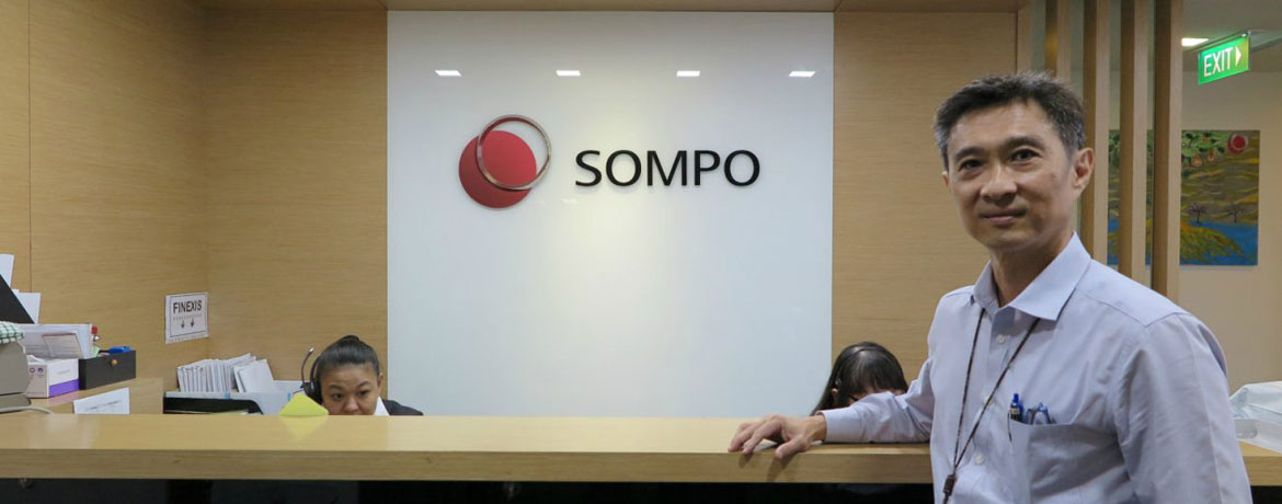 Sompo Insurance Singapore: Print Management & Security with uniFLOW