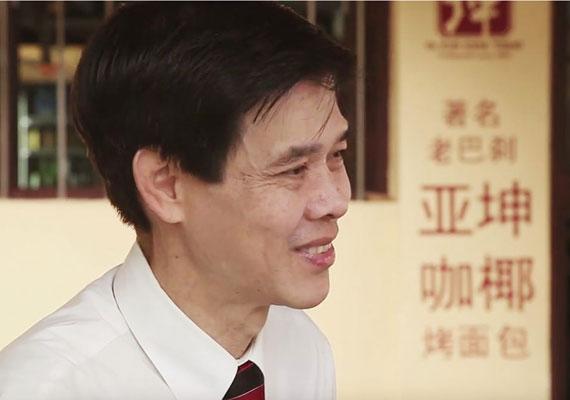 Ya Kun Kaya Toast – Adrin Loi (Part 2: The Reality)